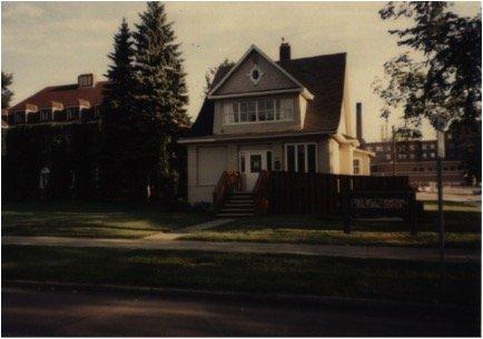 Era Bell Thompson Multicultural Center, circa 1994