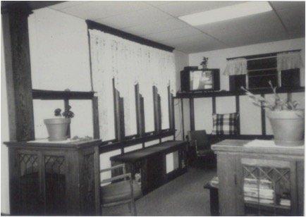 Interior, circa 1994