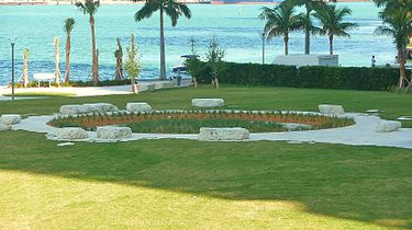 Visitors can explore the surrounding park and should exercise caution and respect when near Miami Circle, a fragile and sacred Native site. Wikimedia Commons.