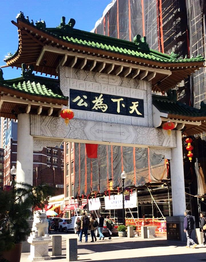 Boston's Chinatown Gate at the intersection of Surface Road and Beach Street (Photo Courtesy of Julia Sarocco, Boston Community Art)