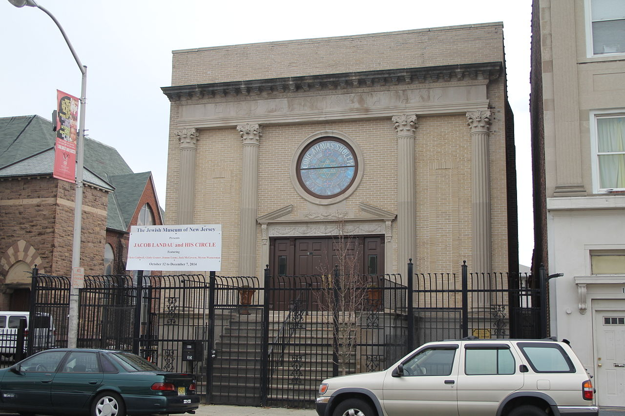 The Jewish Museum of New Jersey opened in 2007 in the historic Ahavas Shalom synagogue.