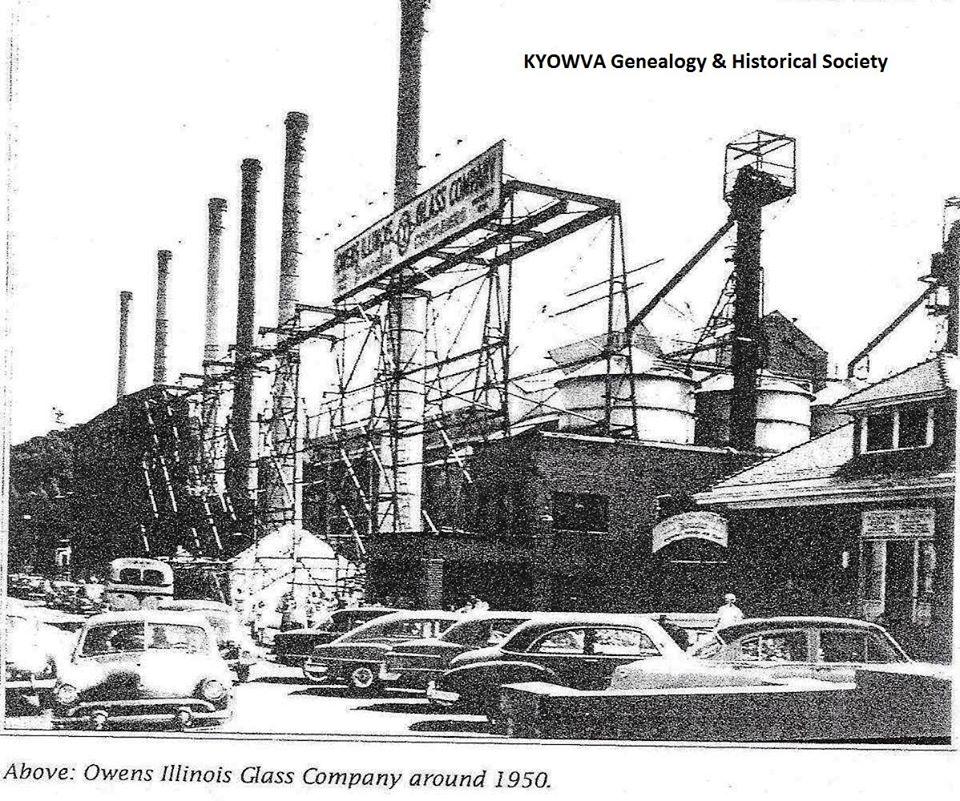 Factory entrance, circa 1950
