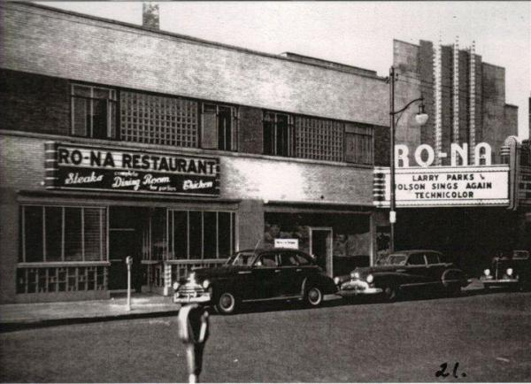 The Ro-Na Theater and Restaurant in 1949.