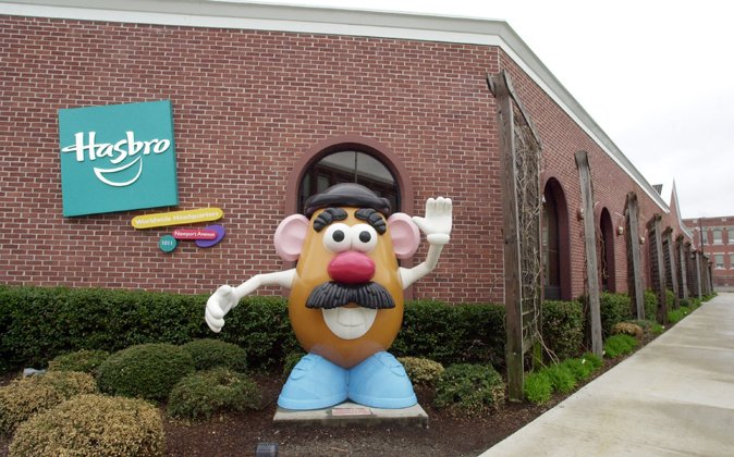 The Hasbro company's official greeter (and state travel ambassador).