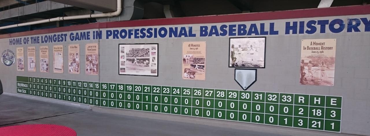 A concourse exhibit commemorates the Longest Game.