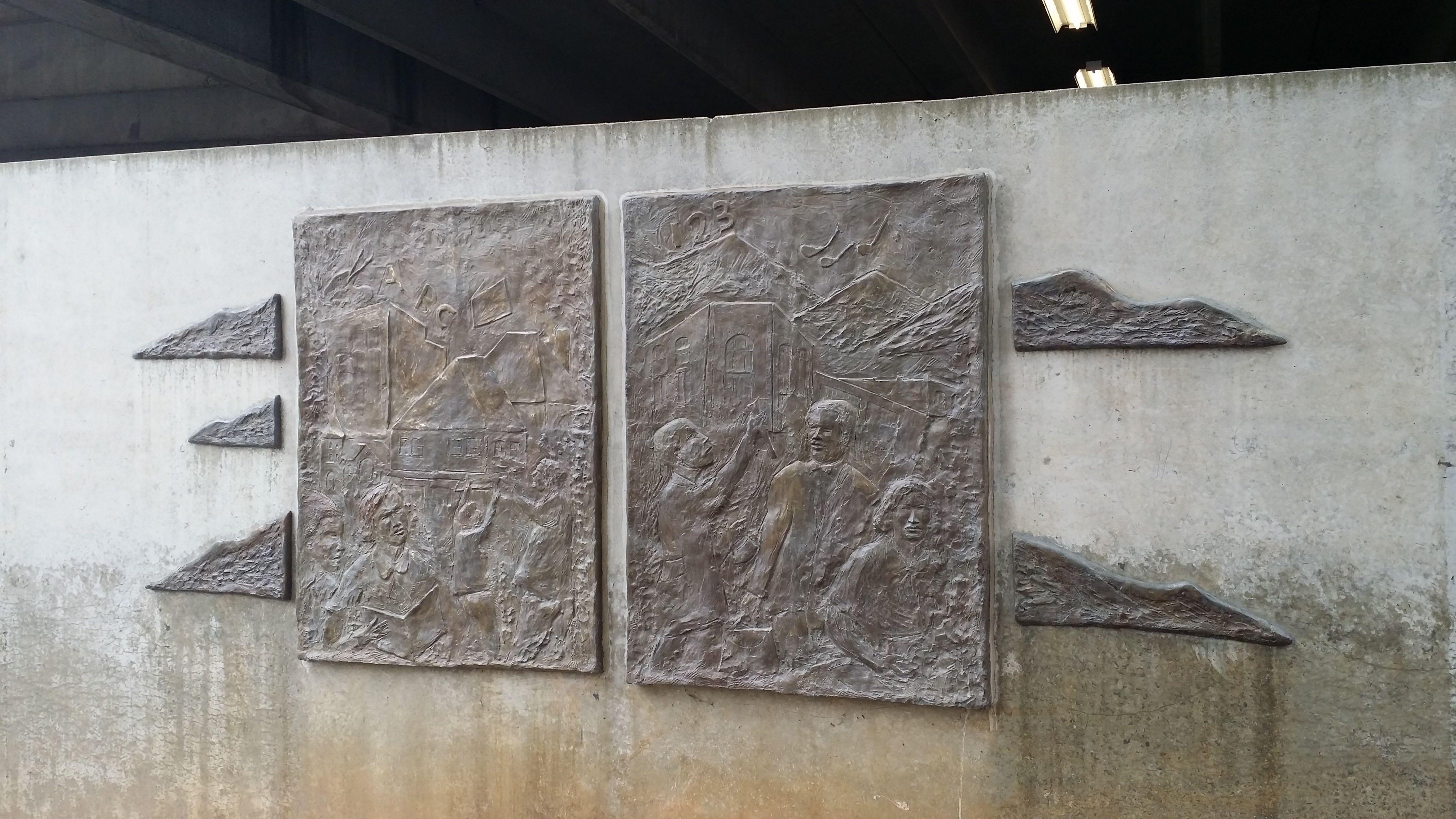 """""""The Block"""" marker sculpture Credit Michael C. Wilcox, September 4, 2016"""