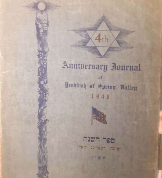 Anniversary Journal 1946