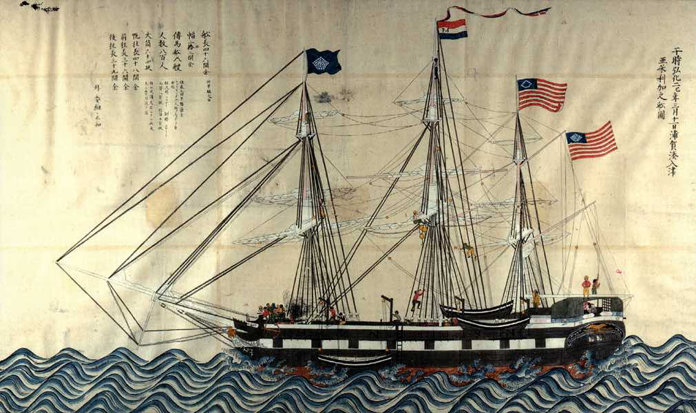 """""""The Whaleship Manhattan"""" Depiction from an 1845 Japanese Watercolor"""