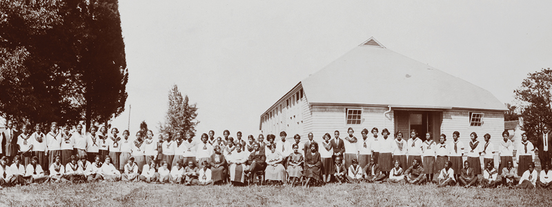 Bowie State began as a small school to train teachers in Baltimore (1923). Image courtesy of HBCU Library Alliance (public domain).