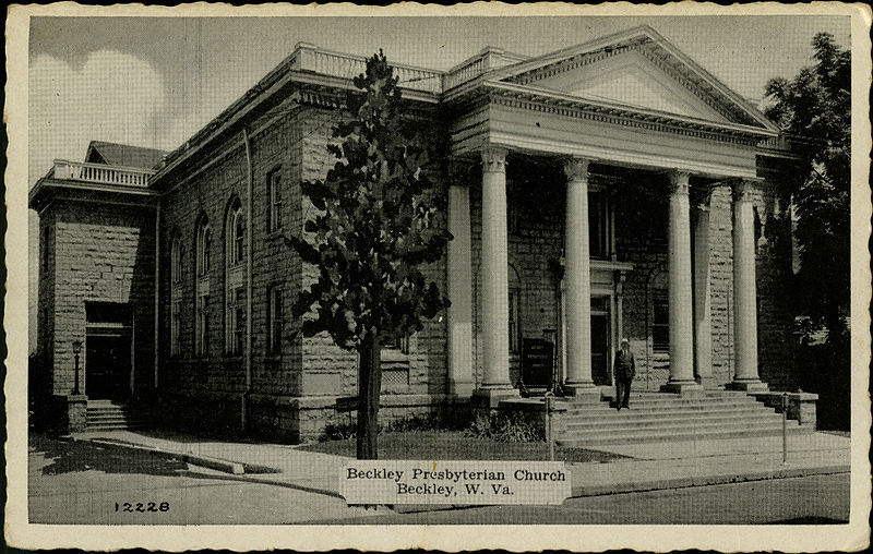 The new sanctuary shortly after its construction in the 1920s. The exterior has remained practically the same since it was built. Image obtained from Wikimedia.