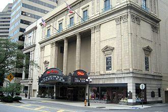 The Ohio Theatre today.
