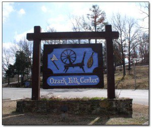 The sign for the Ozark Center.