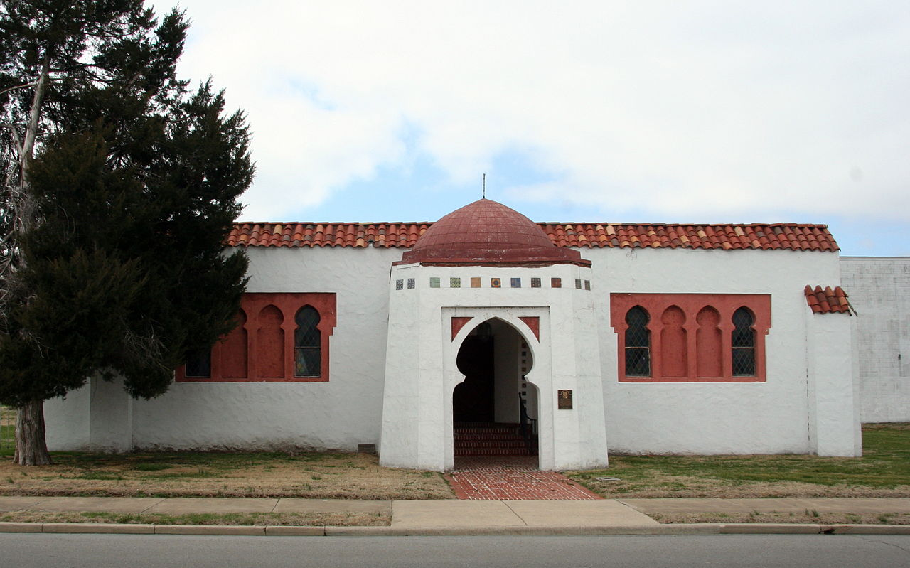 B'Nai Israel Synagogue was built in 1937 and remains one of the Cape Girardeau's unique landmarks.