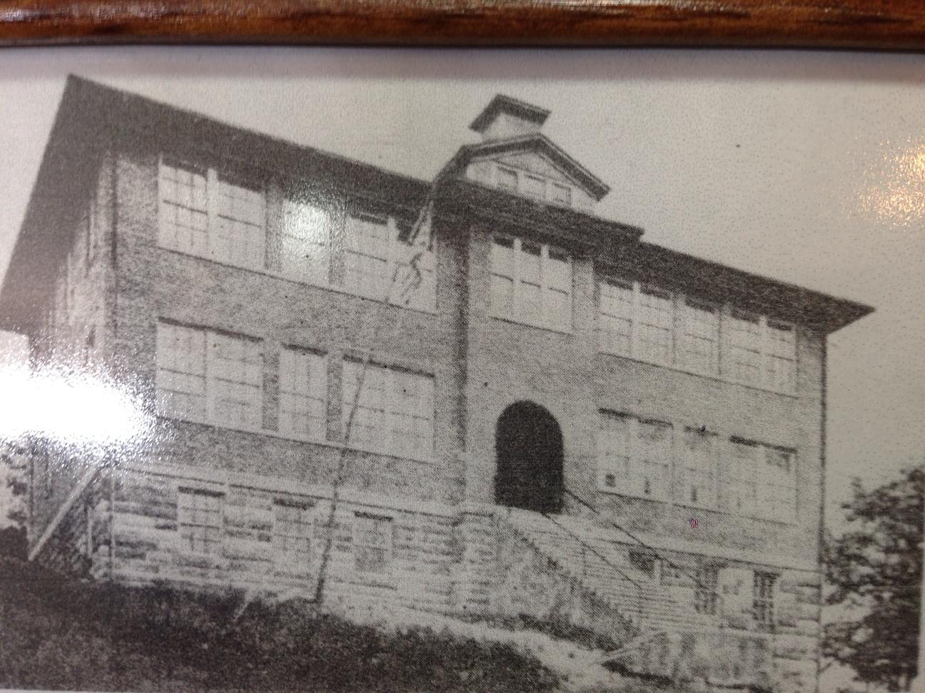 The original DuBois High School.