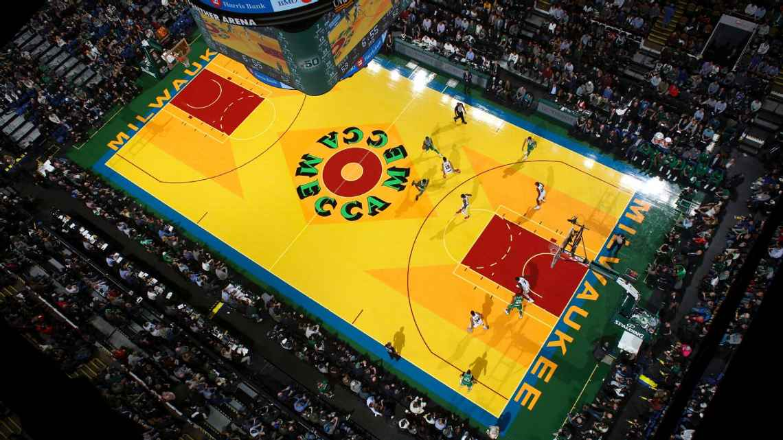 The MECCA court