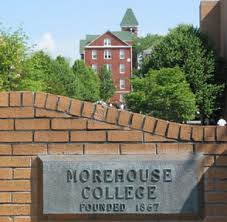 The entrane to Morehouse College Courtyard in Atlanta, Ga
