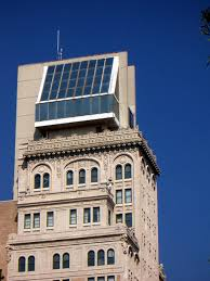 Current Image of Lamar Building
