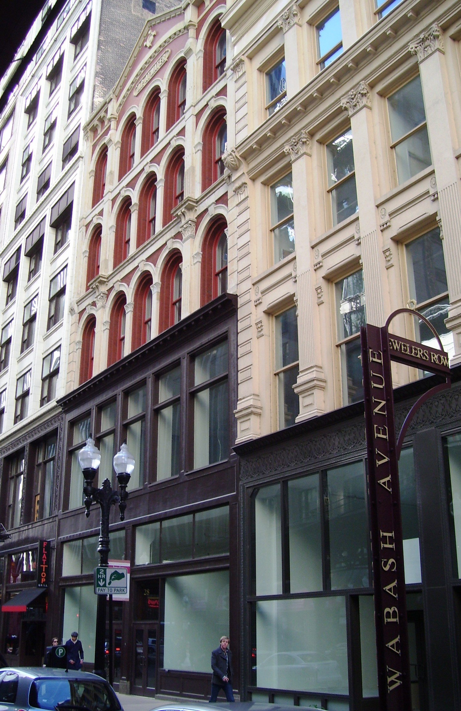 Lower stories of the Atwater and Barkers Buildings.