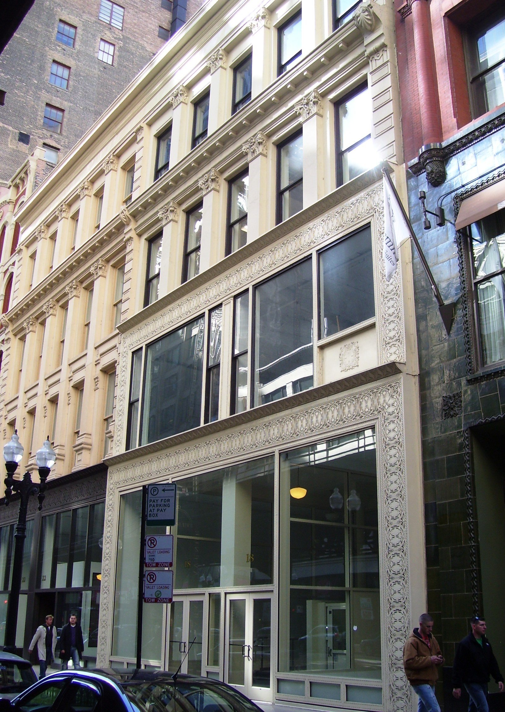 Lower stories of the Barker and Haskell Buildings.