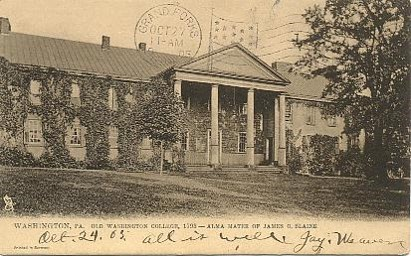 Old postcard of McMillan Hall.