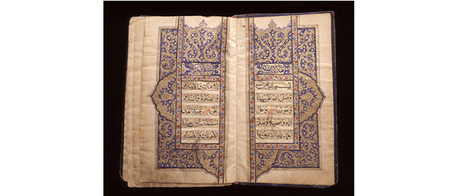 Qur'an Manuscript, Iran, 1218 A.H. (1803-1804 A.D.)