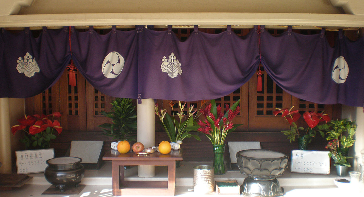 Hawaii Shingon Mission, Outside altar