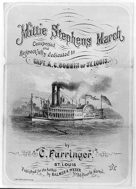 While there are no known photos or drawings of the Mittie Stephens, this sheet music for a song honoring those lost in the disaster bears a representative image of the lost vessel.