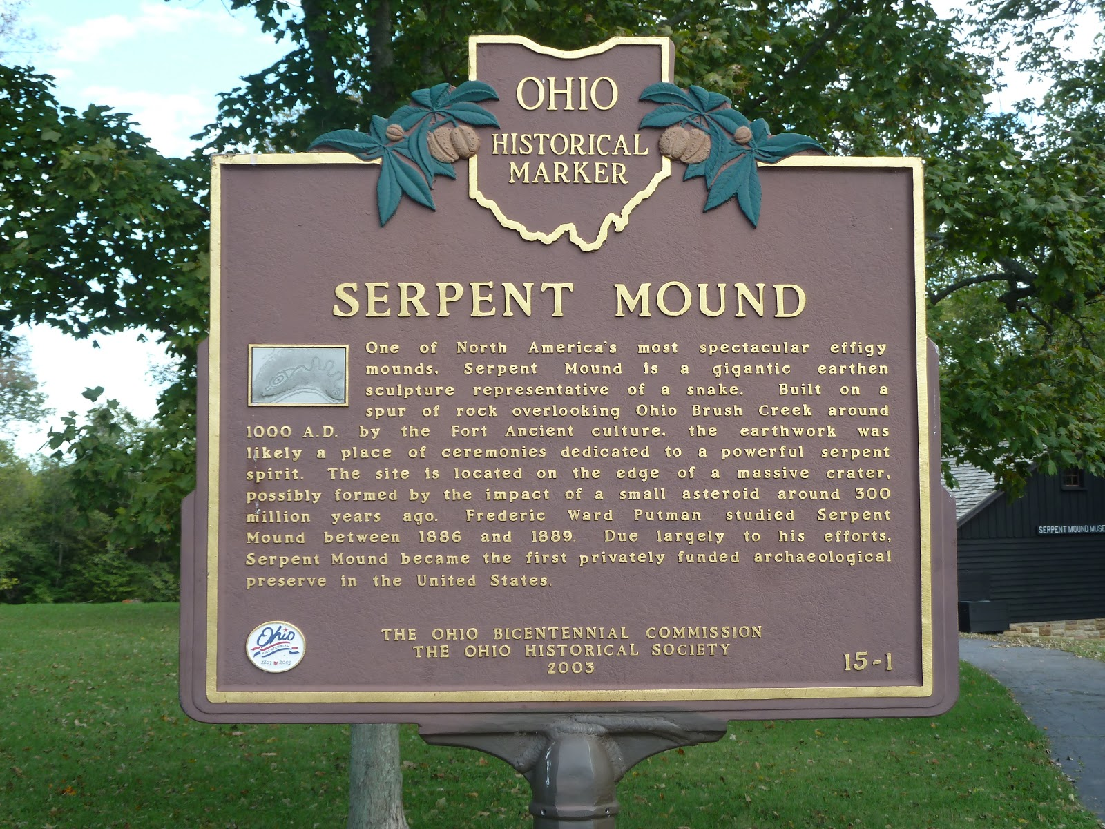 State marker for the Serpent Mound.