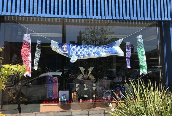 Kogura Japanese goods store