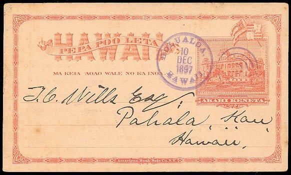 Holualoa Postal Cancellation - Dec 10, 1897 (Rumsey Auctions)