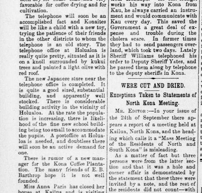 """""""The telephone office at Holualoa is really quite pretty, situated as it is on a knoll surrounded by kukui trees and painted a light olive with red roof"""" - Hawaii Gazette Oct 4, 1895, pg 1"""