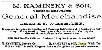 1884 advertisement