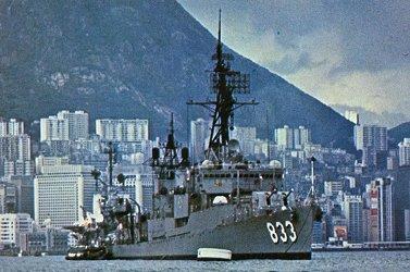 USS Herbert J. Thomas