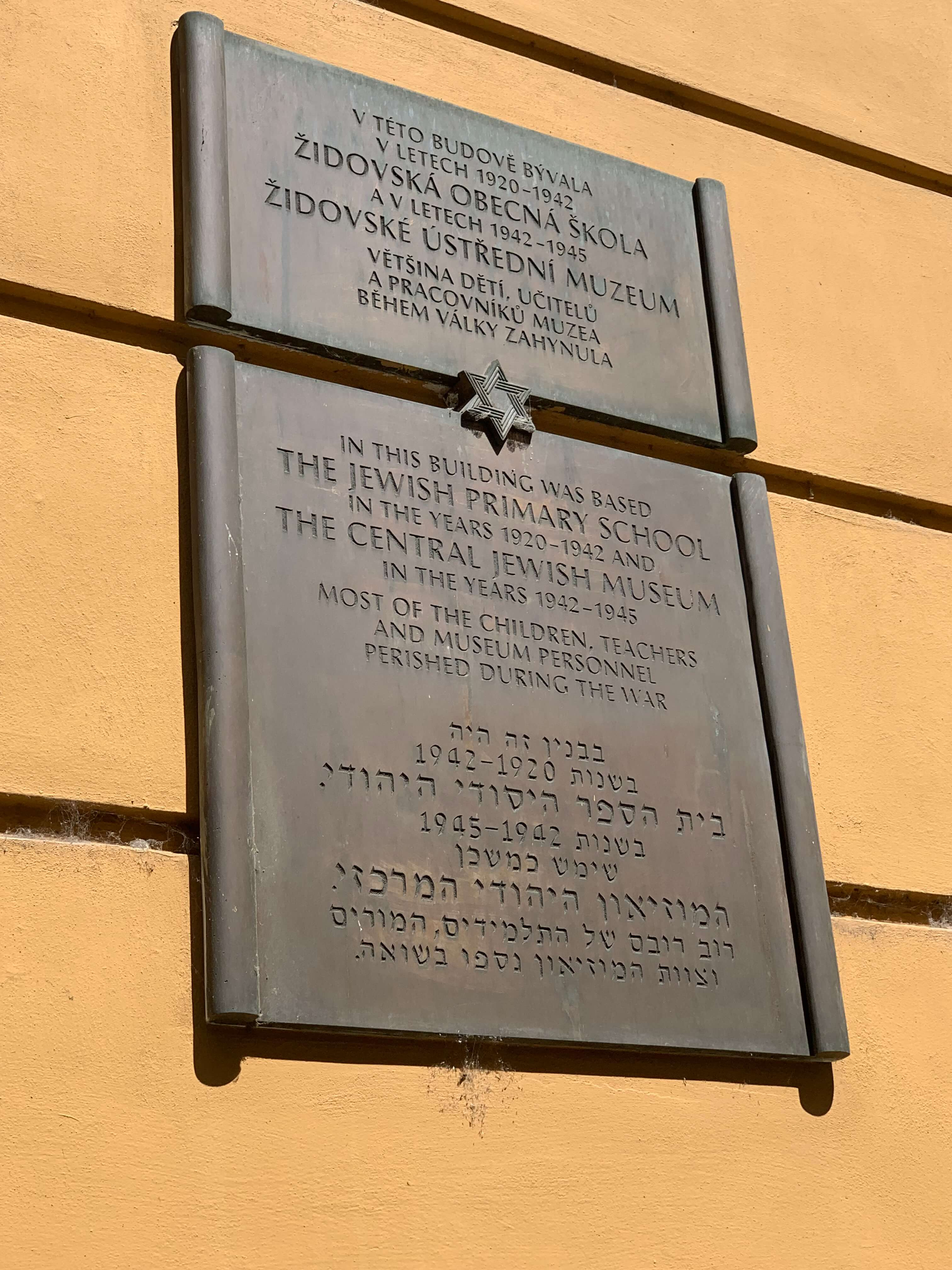 Monument on outside of building commemorating the Jewish students and faculty
