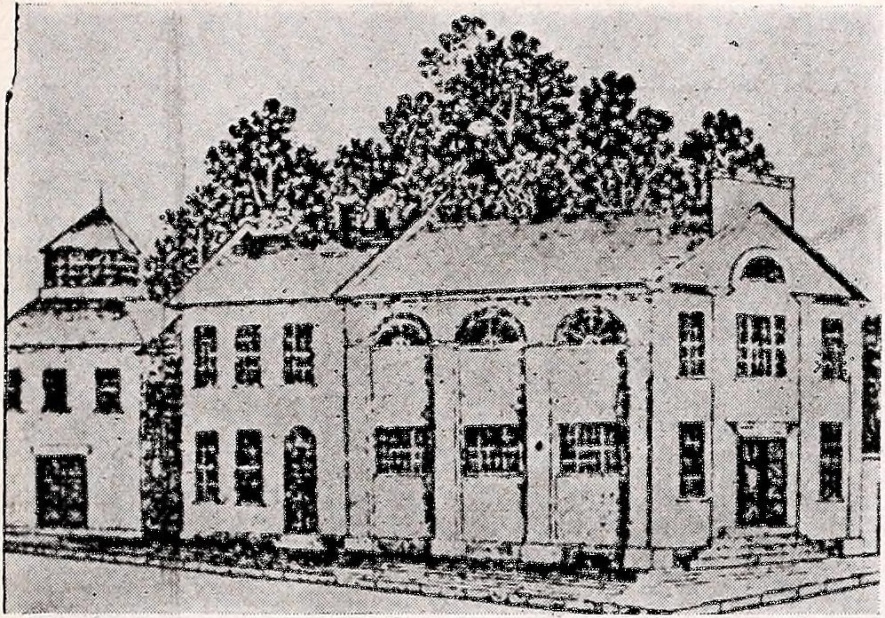 Transylvania's first Medical Hall, built in 1827. It was replaced by the New Medical Hall and was used as a city hall until it burned down in 1854.