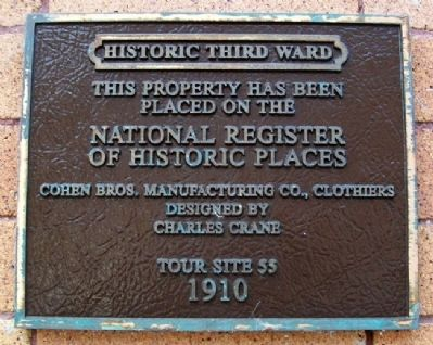 Closeup of the historical marker on the building for its first tenants, the Cohen Bros. Manufacturing co. Photo credit: historicalmarkers.com