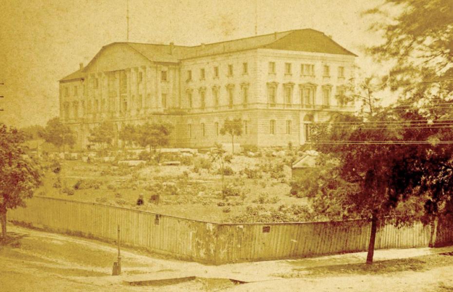 South Carolina State House, 1873.
