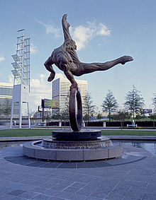 The Flair Olympic Statue; donated by artist Richard MacDonald.