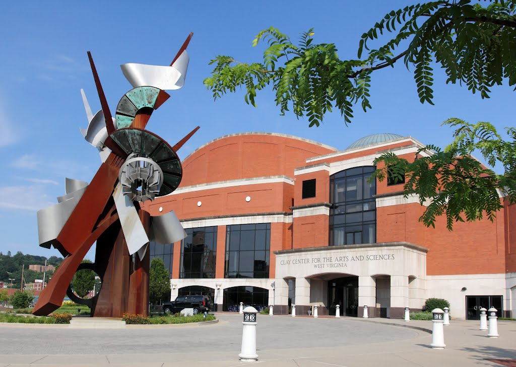 This sculpture by Albert Paley is titled Hallelujah and is located at the front entrance of the Clay Center. Paley's work can also be seen at the entrance to the Renwick Gallery of the Smithsonian Institution in Washington DC