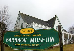 The Baranov Museum