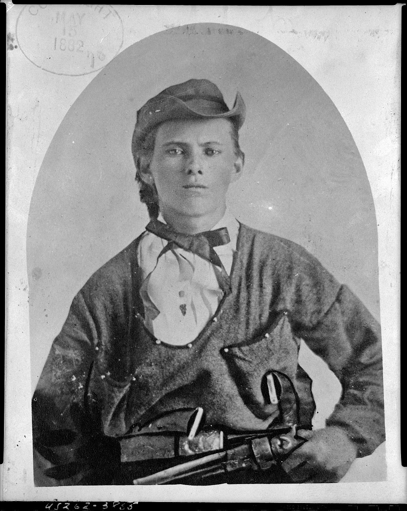 Jesse James, about age 16 in 1864