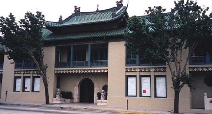 A view of the Museum entrance.