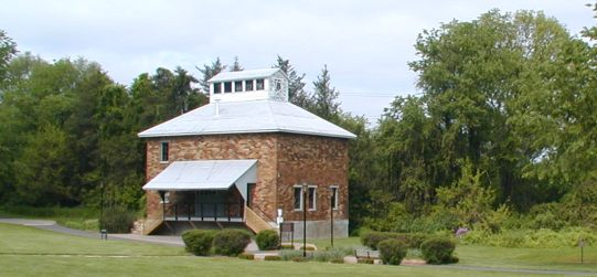 Located in the park and near Stuart Manor is this grain elevator, which was built in 1931 and is the oldest surviving commercial building in the City of Portage.