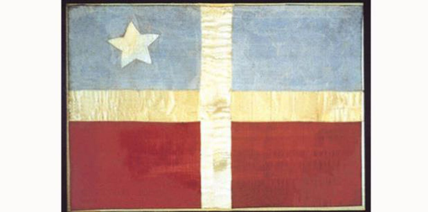 Lola Rodríguez de Tió's flag for Lares. This 150 year-old flag was exhibited at the University of Puerto Rico in 2018.