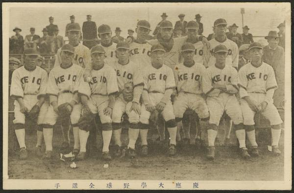 """All of the players of the Keio baseball team"" - Leonard C. Ruckelshaus"