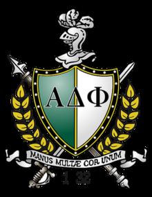 Fraternity Symbol