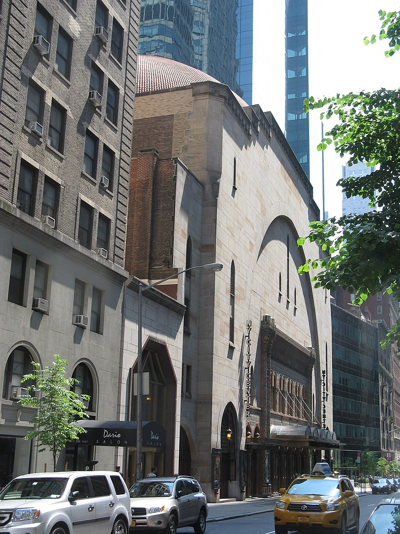 Mecca Temple (New York City Center)