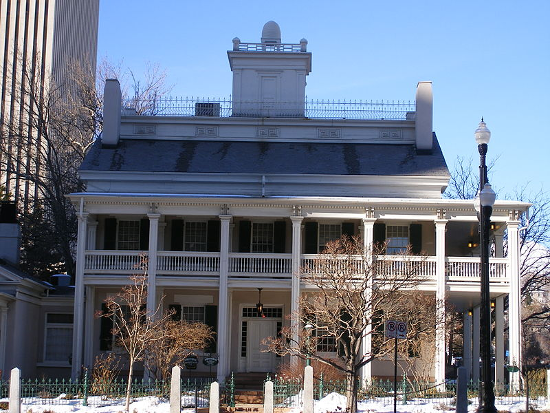 Beehive house: Constructed in 1854, two years before the Lion House. The Beehive house was constructed in 1854, two years before the Lion House.