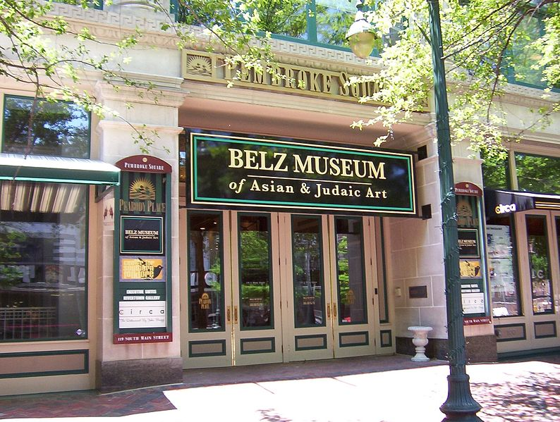 The Belz Museum of Asian and Judaic Art opened in 1998 and features an impressive collection of Asian jade art from the Qing Dynasty.