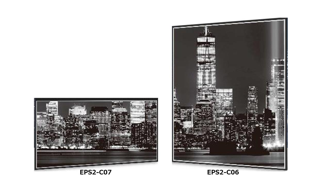 製品ラインナップ(2機種) EPS2-C06(42インチ) EPS2-C07(32インチ)
